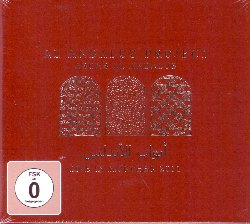 AL ANDALUZ PROJECT :  ABUAB AL ANDALUS (cd+dvd)  (GALILEO)